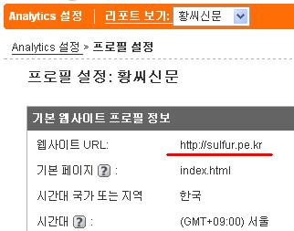 황씨신문 프로필 설정 화면